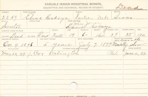 Elias Cekiya Student Information Card
