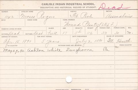 Moses Rogers Student Information Card