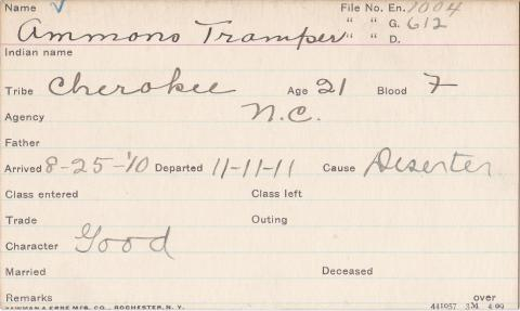 Ammons Tramper Student Information Card