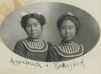 Anna Buck and Annie Coodlalook, c.1901