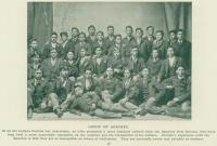 Group of Apache Students