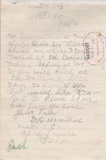 Request to Enroll from D. H. McMillan