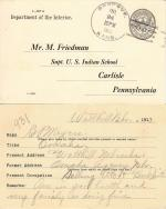Garry Myers Student File