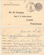 James Luther Student File