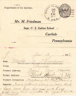 Noble Thompson Student File