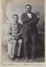 Thomas Carlisle and Bob Bent [version 2], c.1879
